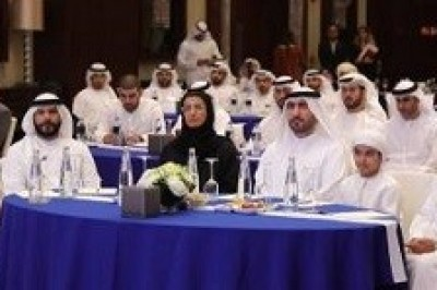 HE Sheikh Dr Majid Bin Saeed Al Nuaimi and HE Noura Al Kaabi Attended the Launch of the 5th Edition of the Abdulaziz Bin Humaid Leadership Program (ALP)